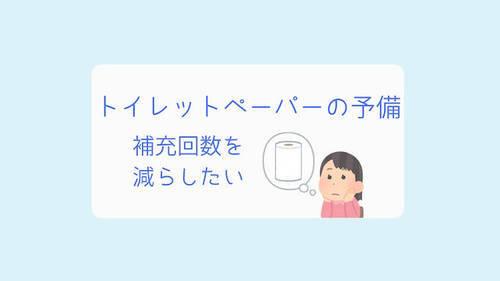 f:id:natsuka-k:20210216141239j:plain