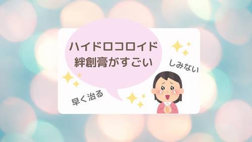 f:id:natsuka-k:20210322161448j:plain
