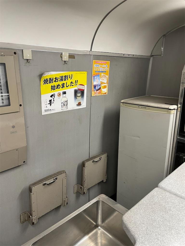 f:id:natsukashino:20211015224256j:image