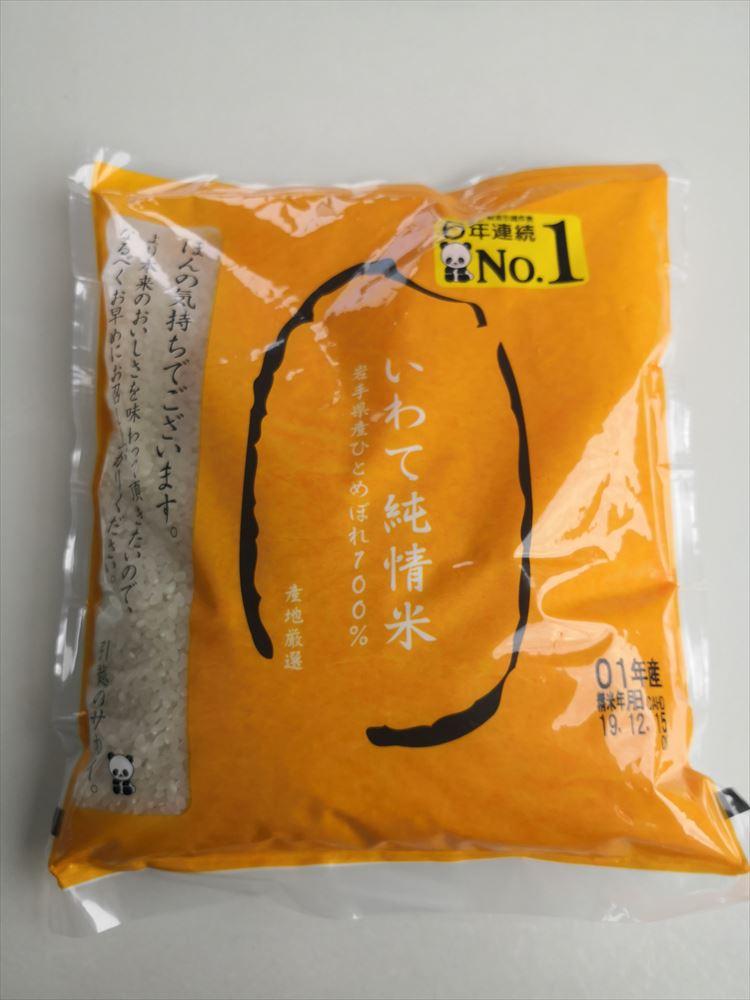 f:id:natsukawaryou:20200106234551j:plain