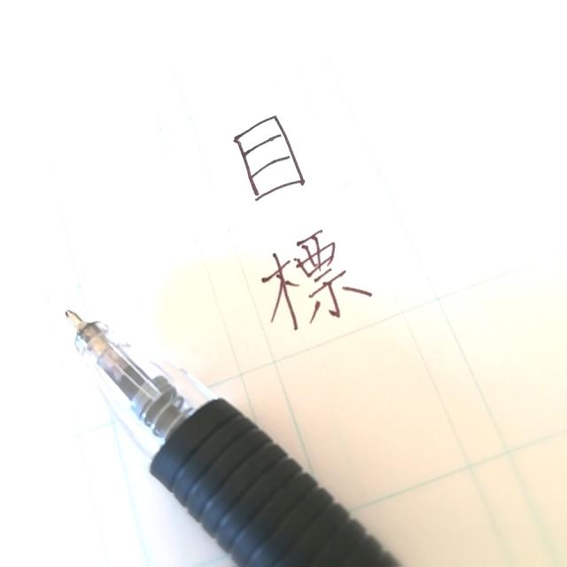 f:id:natsukawayu88:20210609090211j:plain