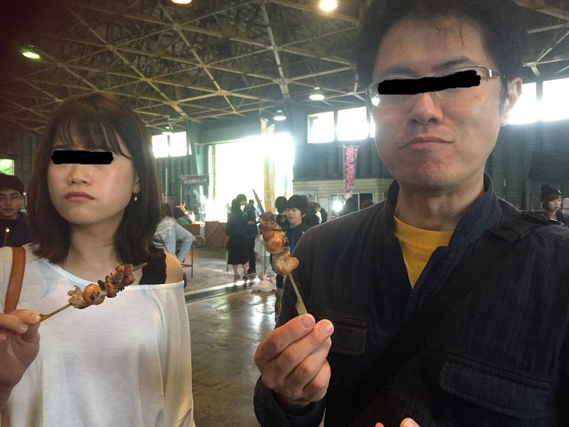 f:id:natsuki-h-29:20170723215410j:plain