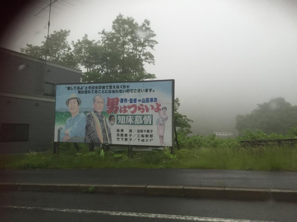 f:id:natsuki-h-29:20170726203843j:plain