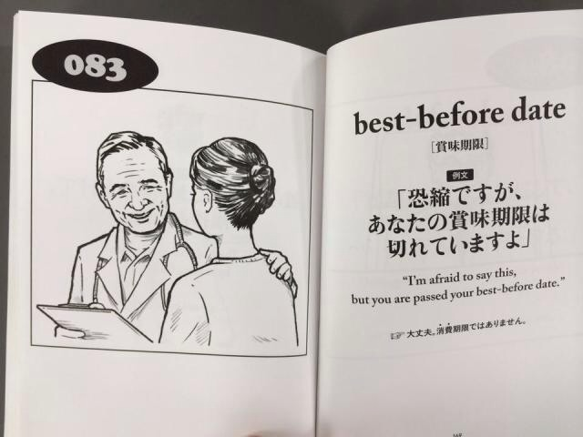 f:id:natsuki-hirata-08:20170223002552j:plain