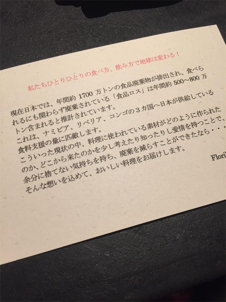 f:id:natsuki-hirata-08:20170228181423j:image