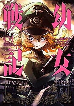 f:id:natsuki-k-940:20170515150521j:plain