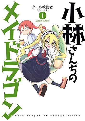 f:id:natsuki-k-940:20170515152733j:plain