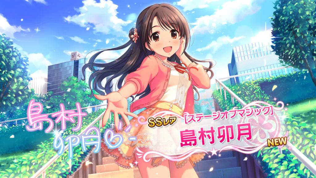 f:id:natsuki-k-940:20170905013050p:plain