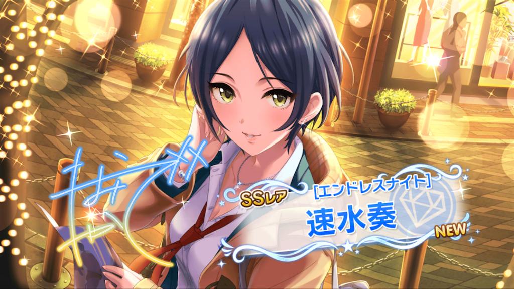 f:id:natsuki-k-940:20170919012647p:plain