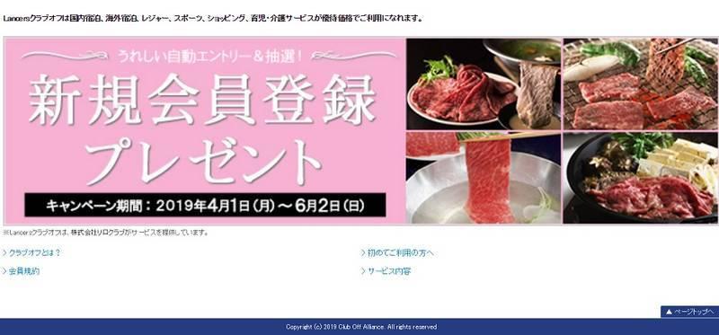 f:id:natsuki-k:20190429233836j:plain