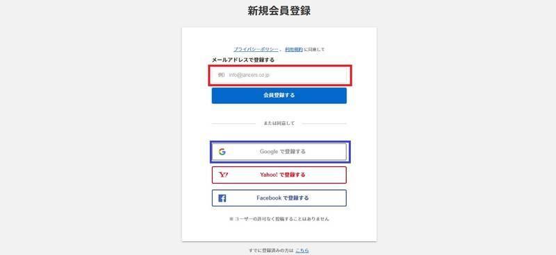f:id:natsuki-k:20190430000014j:plain