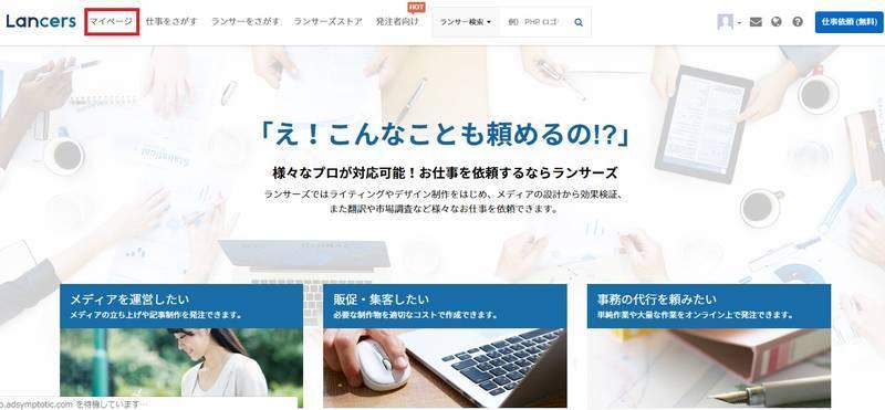 f:id:natsuki-k:20190430000202j:plain
