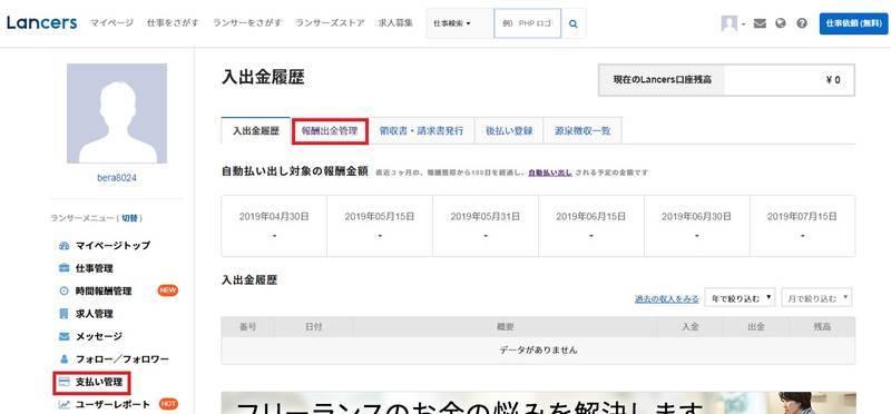 f:id:natsuki-k:20190430000339j:plain