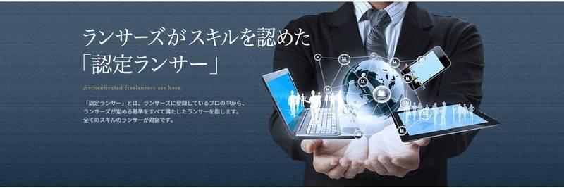 f:id:natsuki-k:20190430111709j:plain