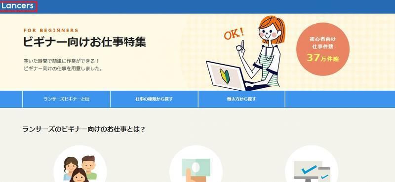 f:id:natsuki-k:20190430124309j:plain