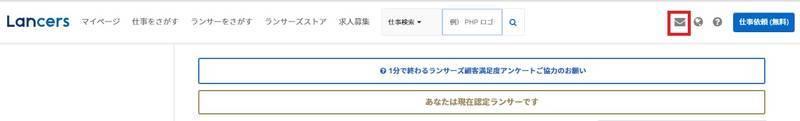 f:id:natsuki-k:20190430125358j:plain