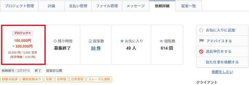 f:id:natsuki-k:20190430131015j:plain