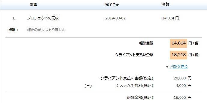 f:id:natsuki-k:20190430140256j:plain