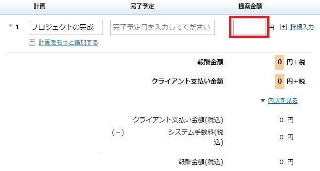 f:id:natsuki-k:20190430140913j:plain