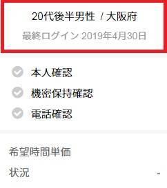 f:id:natsuki-k:20190430161353j:plain