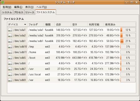 f:id:natsuki-tts:20080105202423p:image