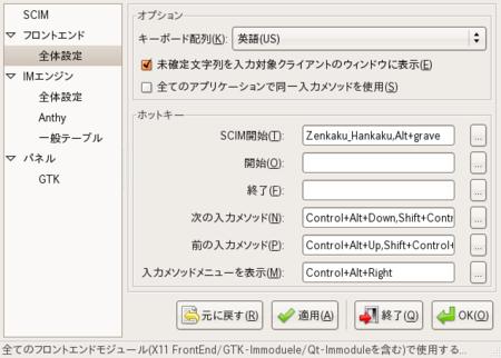 f:id:natsuki-tts:20080105202639p:image