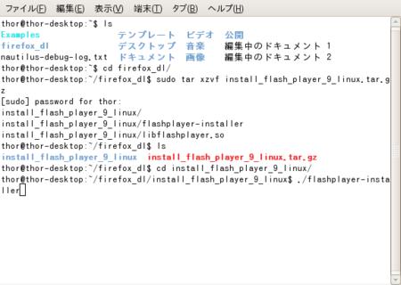 f:id:natsuki-tts:20080105203847p:image