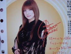 f:id:natsuki0222:20061030011710j:image