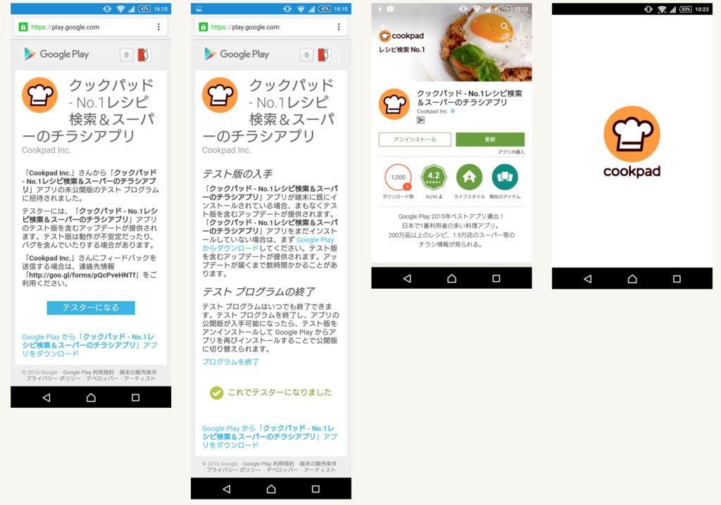 f:id:natsuki53:20160802185251p:plain