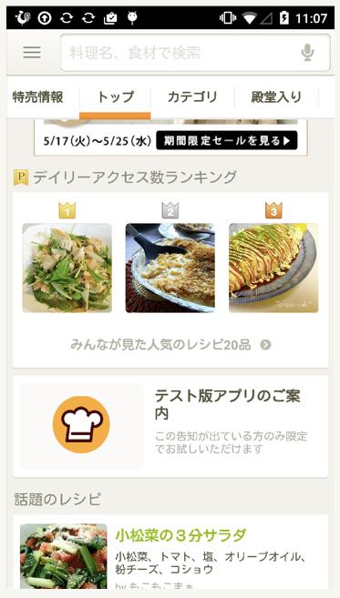 f:id:natsuki53:20160802185351p:plain