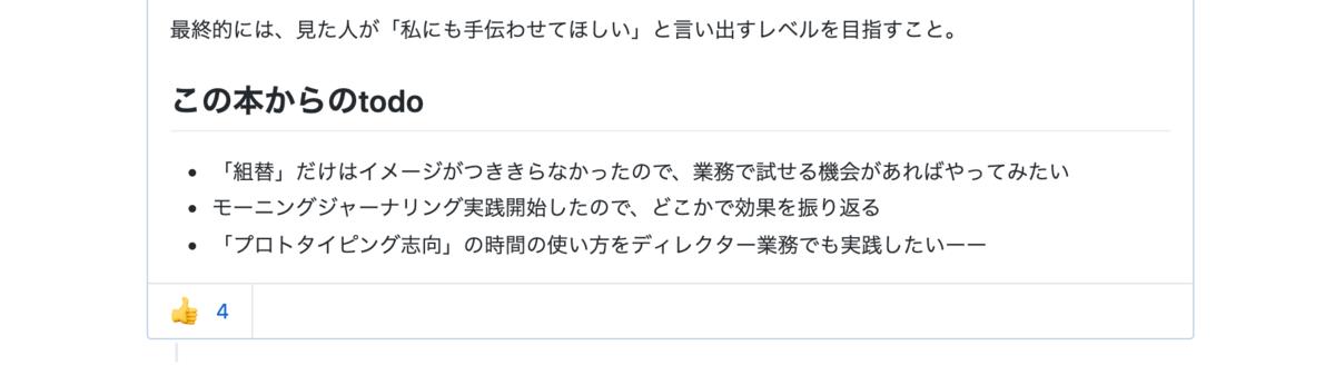 f:id:natsuki53:20190711171436p:plain