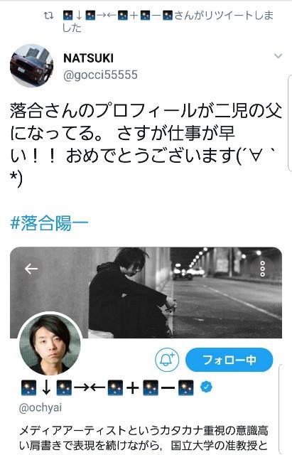 f:id:natsuki5555:20181107182619j:image