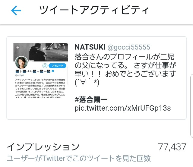 f:id:natsuki5555:20181107183034j:image