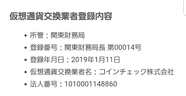 f:id:natsuki5555:20190111205204j:image