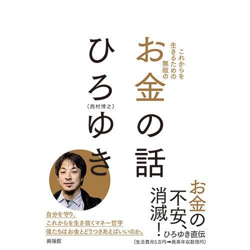 f:id:natsuki5555:20190402151719j:image