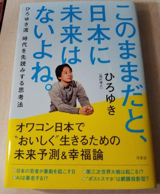 f:id:natsuki5555:20190402152217j:image