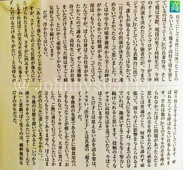 f:id:natsuki72ki72:20170821150712j:image