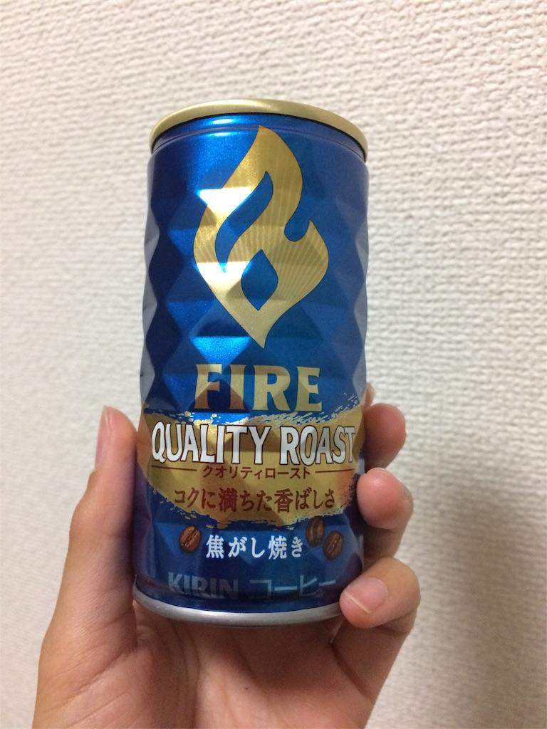 f:id:natsuki8888:20170607201155j:image