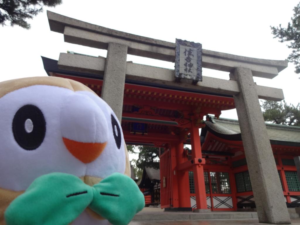 f:id:natsuki999:20170122233903j:plain