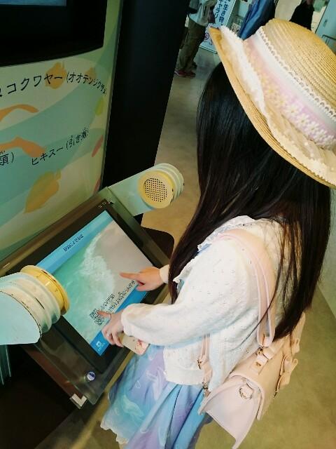 f:id:natsuki_kasu:20170317221258j:image