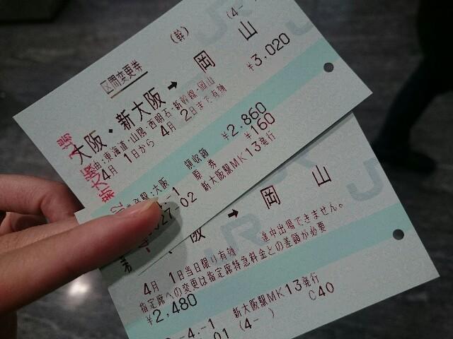 f:id:natsuki_kasu:20170411214055j:image
