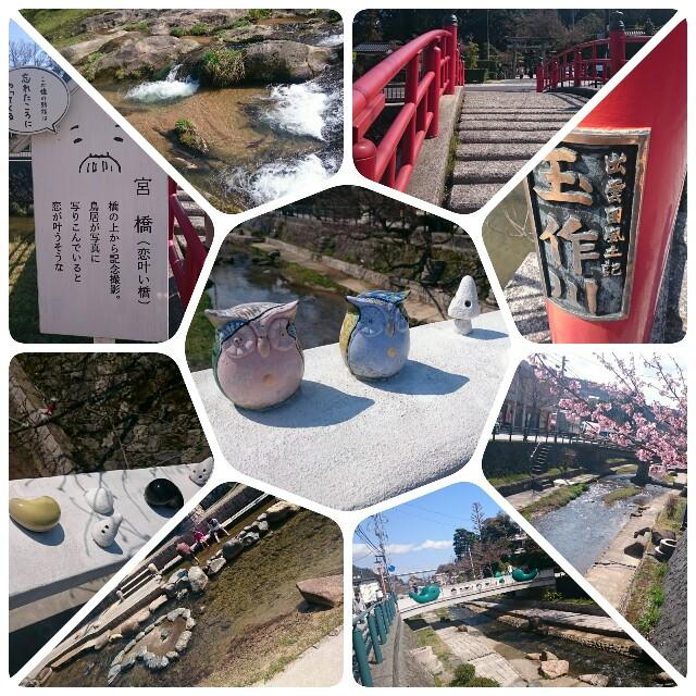 f:id:natsuki_kasu:20170411222258j:image