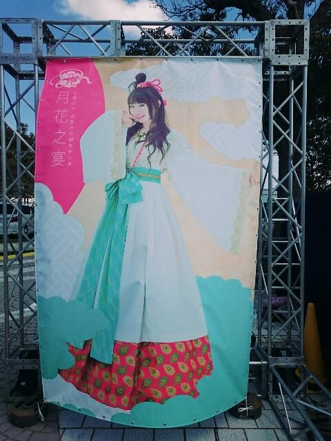 f:id:natsuki_kasu:20170411223549j:image