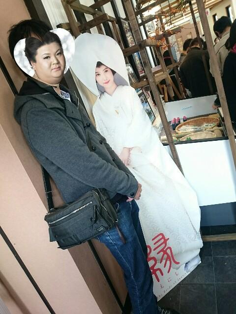 f:id:natsuki_kasu:20170411223705j:image