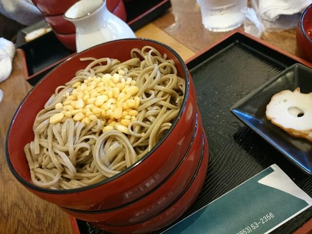f:id:natsuki_kasu:20170411223801j:image