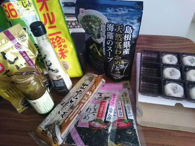 f:id:natsuki_kasu:20170412203233j:image