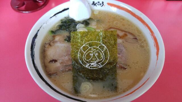 f:id:natsuki_natsu:20160816183958j:image