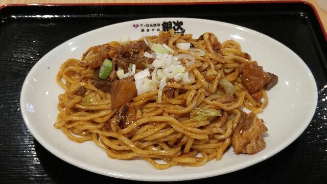 f:id:natsuki_natsu:20160827235743j:image