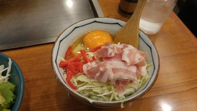 f:id:natsuki_natsu:20160902151550j:image