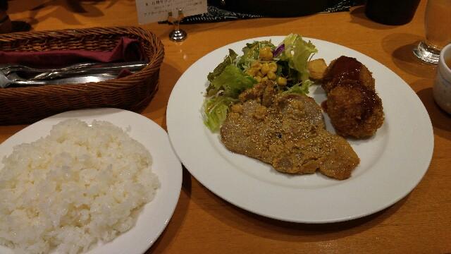 f:id:natsuki_natsu:20161108233328j:image